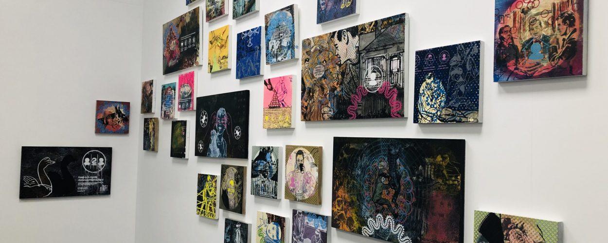 Freckle exhibition, Nicol Sanders-O'Shea
